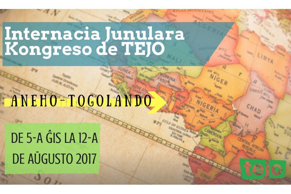 世界语之友 Esperanto