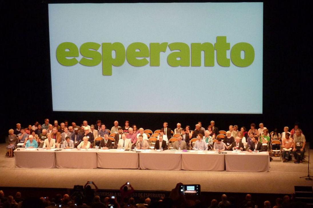 http://esperanto.net/wp-content/uploads/2016/10/universala_kongreso.jpg